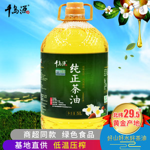 千岛源植物油 4