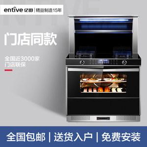 亿田厨房电器 2