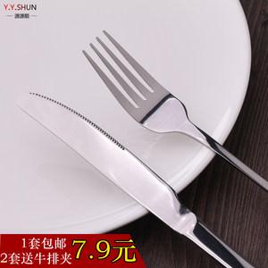 源源顺餐盘 4