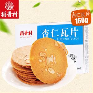 稻香村糕点礼盒 6