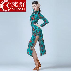 梵舒舞蹈服装 2