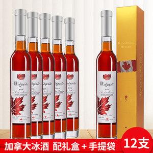 列吉塞红酒 5