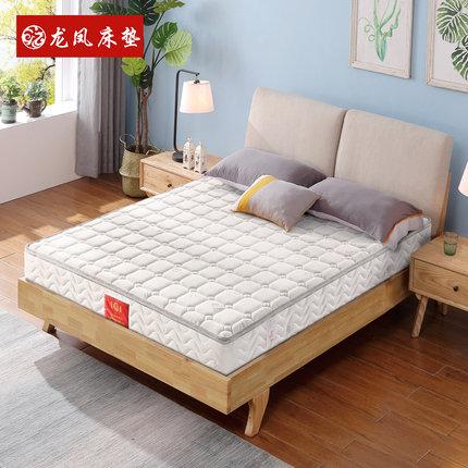 龙凤床垫乳胶席梦思双人1.5m 1.8米 2