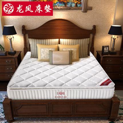龙凤床垫弹簧乳胶1.8米 2