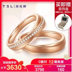 TSL谢瑞麟首饰项链 4