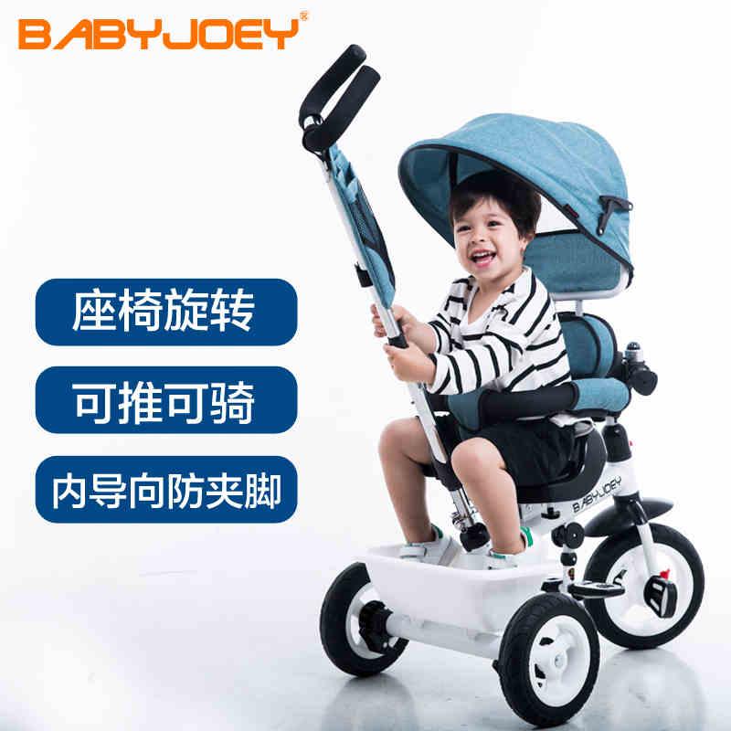 英国babyjoey婴儿车 2