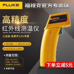 FLUKE仪表 2