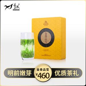 萧氏茶叶 2
