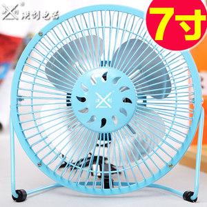 洪剑电风扇 2