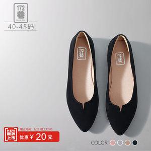 172巷女鞋 6