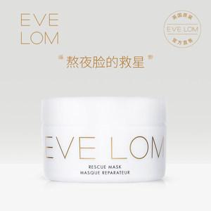 EveLom卸妆洁面霜 2