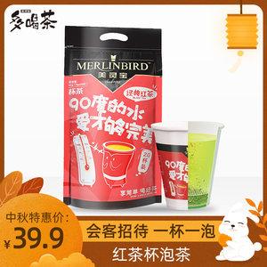 merlinbird美灵宝红糖姜茶 2