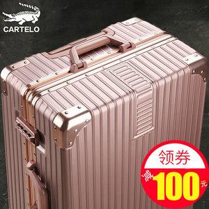 卡帝乐鳄鱼拉杆箱包 7
