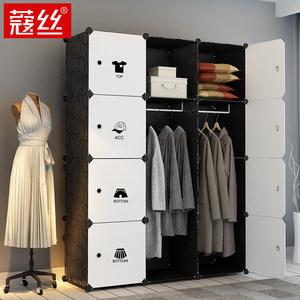 蔻丝衣柜 3