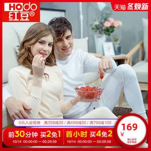 hongdou红豆男女内衣 5