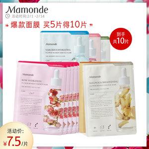 梦妆精华化妆品 5