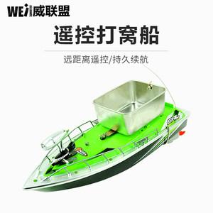 威联盟鱼竿 4
