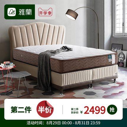 雅兰儿童床垫1.2米1.5m 2