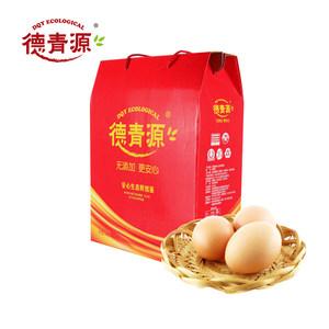 德青源鸡蛋 6