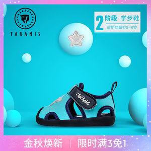 泰兰尼斯童鞋 2