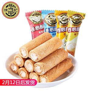 徐福记糖果 6