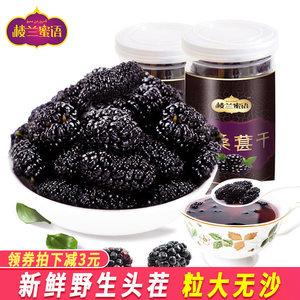 楼兰蜜语坚果零食 6