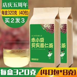 健善良坊茶饮 2