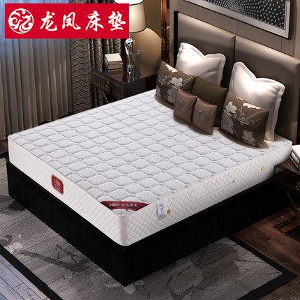 龙凤床垫荣耀酒店1.8米 2