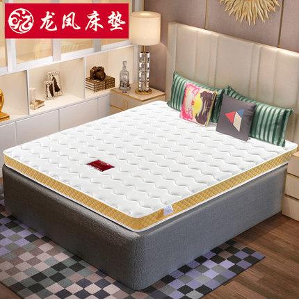 龙凤床垫儿童1.2m1.8米 2