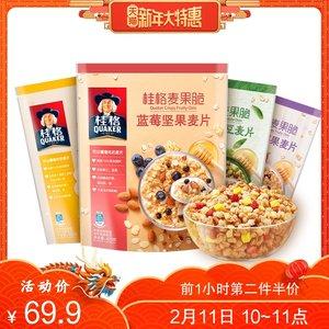 桂格燕麦片 2