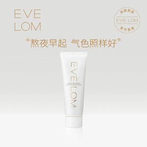 EveLom卸妆洁面霜 3