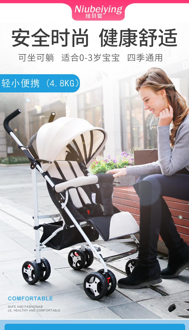 纽贝婴婴儿车 2