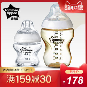tommeetippee汤美星奶瓶 2