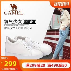 CAMEL骆驼女鞋 7