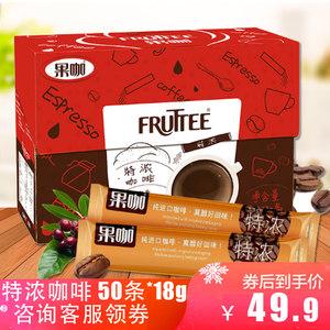 果咖咖啡饮料 4