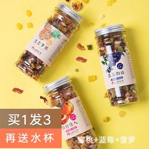 山野农夫水果茶 2