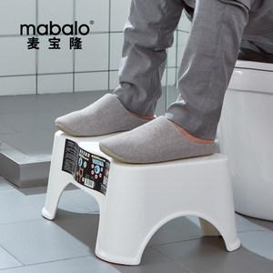 Mabalo麦宝隆厨房卫生用品 4