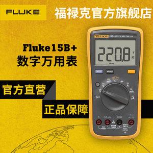 FLUKE仪表怎么样、好不好 6