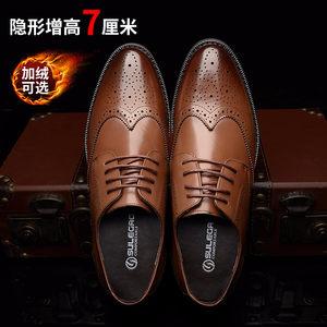 舒乐高男鞋 2