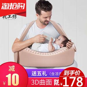 枕工坊孕妇枕头 3