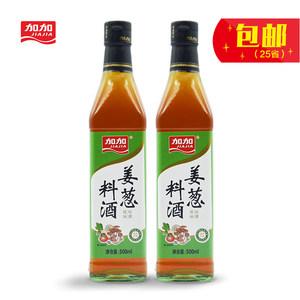 加加酱油 7