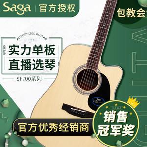 saga萨伽望眼镜 5