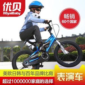 优贝儿童自行车 2
