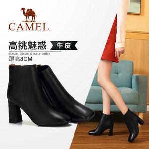 CAMEL骆驼女鞋 4