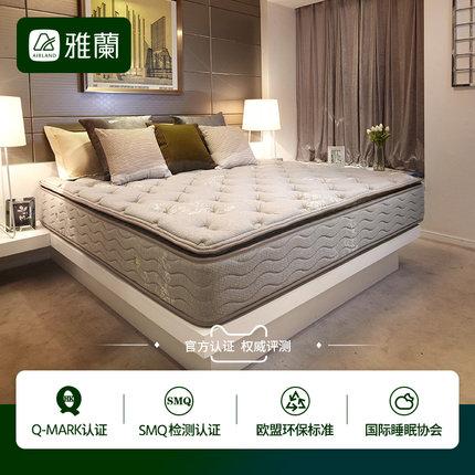 雅兰床垫竹物语护脊弹簧1.5m1.8