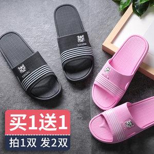 乐拖拖鞋 5