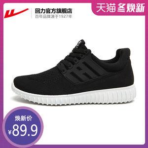 回力男鞋女鞋 6