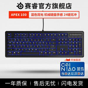 steelseries赛睿电竞游戏鼠标键盘 5