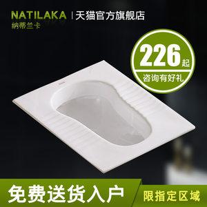 纳蒂兰卡卫浴马桶 7