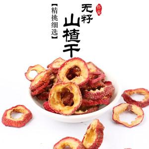 祁安中药材饮片 5